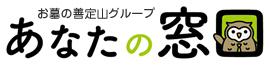 あなたの窓口(姫路市)